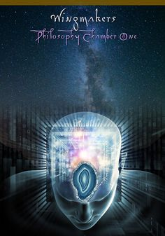 The cover art for Philosophy Chamber One.