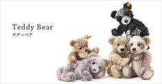 シュタイフ Teddy Bear テディベア