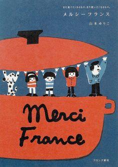 japanese book | merci france