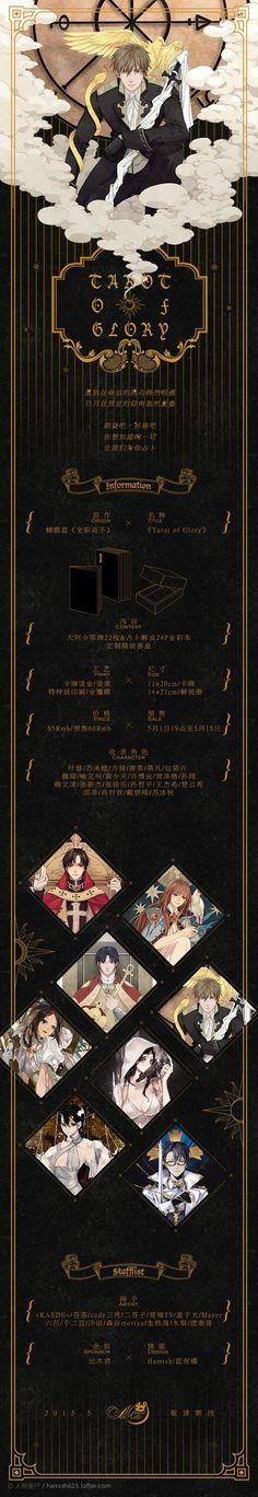 6630348685094687995.... Movie Posters, Movies, Art, Art Background, Film Poster, Films, Movie, Kunst, Gcse Art
