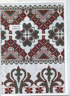 Gallery.ru / Фото #24 - Українська вишивка 30 - WhiteAngel Hardanger Embroidery, Cross Stitch Embroidery, Embroidery Patterns, Norwegian Knitting, Fillet Crochet, Tapestry Crochet, Crochet Chart, Bargello, Craft Patterns