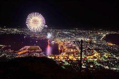 Hakodate,JAPAN Hakodate, Scenery, Japanese, Night, Concert, City, Travel, Beautiful, Language