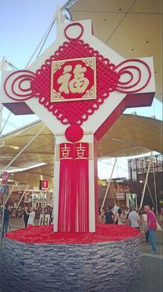 Expo Milano 2015 - China Pavilion.