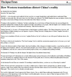 How Western Translations Distort China's Reality – by Thorsten Pattberg