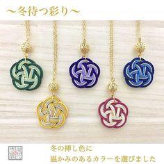 """・ 「梅結びの水引ロングネックレス」 先日ご紹介した水引ヘアゴムとお揃いの冬の新色です☆ ・ こちらは艶シリーズ。 〜冬待つ彩り〜 鮮やかながらも暖かみのあるコントラストを意識しました。 ・ シンプルなニットやハイネックのお洋服にぴったりです。 ・ These necklace are made of Mizuhiki. The new color of winter of """"Ade"""" series! ・ 以下のサイトにて販売中です。 minne http://minne.com/gendaiyukaku creema http://creema.jp/c/gendaiyukaku InstagramのDMからもどうぞ。 ・ #現代悠廓 #ハンドメイド #水引 #水引アクセサリー #アクセサリー #ネックレス #和 #和洋折衷 #お正月 #冬コーデ #ファッション #ツクラボ #minne #creema #gendaiyukaku #handmade #mizuhiki #japanese #japanesestyle #accessories #necklace…"""