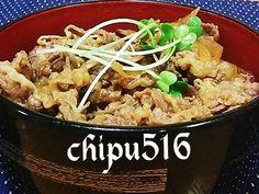 本掲載 超簡単!子供が喜ぶ店より旨い牛丼 by chipu516 【クックパッド】 簡単おいしいみんなのレシピが315万品