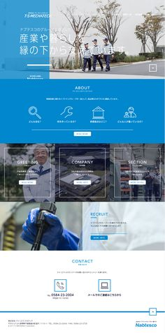 Website Layout, Website Themes, Web Layout, Layout Design, Corporate Design, Business Design, Site Design, Book Design, Maquette Site Web