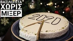 The first day of the year Greek people use to make this Cake called Vasilopita with a coin inside it! The person who will find the coin in his/her slice will. Christmas Breakfast, Family Christmas, Christmas Time, New Year's Cake, Cake Pops, Sweet Recipes, Biscuits, Food And Drink, Birthday Cake