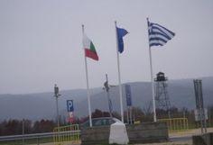 Εθνικός εξευτελισμός – Παρέδωσαν τον Προμαχώνα στους Βούλγαρους