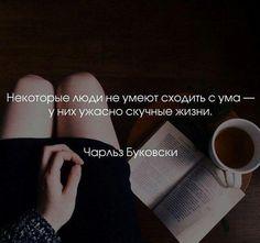 Книгомания