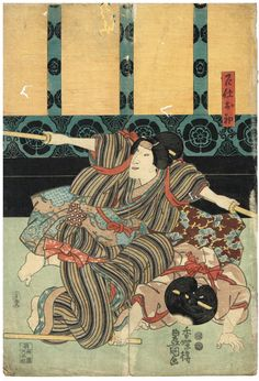Japanese original Ukiyo-e Woodblock print Utagawa Toyokuni3(Kunisada) Edo-period