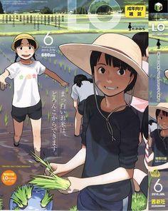 成人向け漫画雑誌「COMIC LO」の秀逸すぎる表紙画像集 - Togetterまとめ Anime Demon, Manga Anime, Anime Art, Book Design, Design Art, Fanart, Line Illustration, Animes Wallpapers, Comic Covers