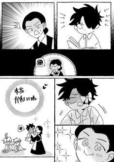 Manado, Manga Online Read, Manhwa Manga, Fire Emblem, Neverland, Doujinshi, Anime Characters, Vines, Character Design