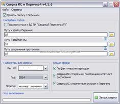 Download driver foxconn g41mx k