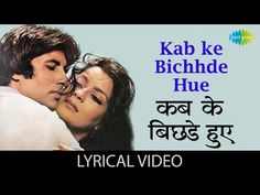 "Enjoy Famous song ""Kab ke Bichhde Hue"" with Hindi and English lyrics sung by Asha Bhosle, Kisore Kumar from the Movie Laawaris Song: Kab ke Bichhde Hue Film:. Hindi Old Songs, Tamil Video Songs, Song Hindi, 90s Hit Songs, 1970 Songs, Romantic Love Song, Beautiful Songs, Soul Songs, Music Songs"