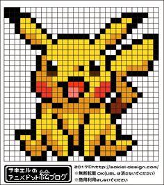Melty Bead Patterns, Hama Beads Patterns, Beading Patterns, Pikachu, Beaded Cross Stitch, Cross Stitch Patterns, Modele Pixel Art, Pokemon Perler Beads, Anime Pixel Art