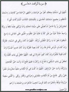 ***                             VAKIA DUASININ MANASI Ey Allah'ım! bütün mübarek kelimelerin ile Esma-i Hüsna'nın güzel isimlerinin hepsi ile ismi Azam avası ile kitabın…
