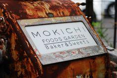 【リアルキ茅ヶ崎編】取材させていただいた「MOKICHI FOODS GARDEN」。味のある看板です。