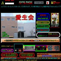 http://www.aiseikai.or.jp/