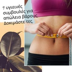 Keto, Fat Burning, Conditioner, Weight Loss, Losing Weight, Fat Burner, Weigh Loss, Loose Weight, Loosing Weight