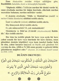 Donation of the great sins of the past and the future - Cübbeli Ahmet Hoc . Science Education, Allah, Sheet Music, Religion, Bonheur, Forgiveness, Past, Future, Memories