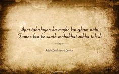 15 Lyrical Gems By Sahir Ludhianvi That Every Poetry Lover Would Want To Bookmark Love Song Quotes, First Love Quotes, Real Life Quotes, Reality Quotes, Poetry Quotes, Funny Quotes, Mood Quotes, Attitude Quotes, Poetry Hindi