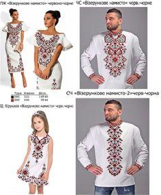 Найдено в Google. Источник: vuhuvka.com.ua.