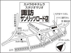カメラのキタムラ諏訪・サンリッツロード店の店舗ブログ|デジカメ・写真プリント・スマホの事ならおまかせください!
