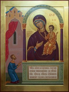 Byzantine, Madonna, Painting, God, Religious Pictures, Dios, Painting Art, Paintings, Allah