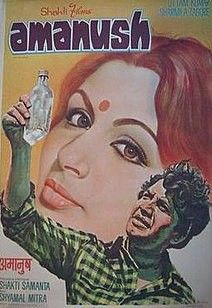 Old Film Posters, Cinema Posters, Movie Poster Art, Vintage Posters, Sadhana Actress, Bollywood Posters, Vintage Bollywood, Indian Movies, Movie Collection