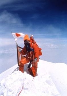 Junko Tabei (born September 22, 1939) is a Japanese mountain-climber who, on May 16, 1975, became the first woman to reach the summit of Mount Everest. In early May her all-woman team (plus local guides) were camping at 6,300 meters when an avalanche struck their camp. They were all were buried under the snow. Tabei lost consciousness for about six minutes until her Sherpa guide dug her out. Twelve days after the avalanche, Tabei became the first female to reach the summit of Mount Everest.