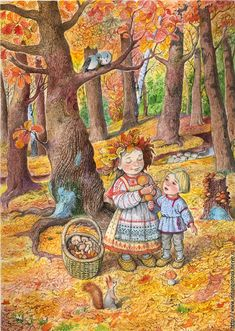 иллюстрации (акварель) Егорова Ирина Autumn Art, Autumn Theme, Autumn Leaves, Autumn Illustration, Cute Illustration, Fall Clip Art, Victorian Paintings, Autumn Scenes, Nature