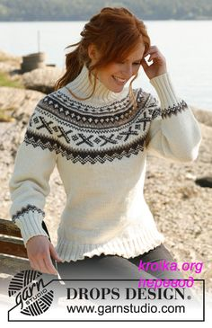 Knitted DROPS jumper with round yoke and Norwegian pattern in Karisma. Size: S to XXXL. Free pattern by DROPS Design. Knitting Patterns Free, Knit Patterns, Free Knitting, Free Pattern, Finger Knitting, Knitting Tutorials, Knitting Machine, Drops Design, Norwegian Knitting