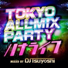 "Check out ""DJ Tsuyoshi ハナライフ 2015November MIX"" by DJ Tsuyoshi on Mixcloud"