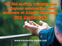 Printable design for Eid Cards to send Eid Wishes, Eid Mubarak Greetings, Eid Messages, Eid Quotes for Eid Mubarak Cards