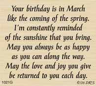 """""""March"""" Birthday Greeting (Site: does not exist) Birthday Verses For Cards, Birthday Card Sayings, Birthday Sentiments, Birthday Messages, Happy Birthday Wishes, 21 Birthday Quotes, Birthday Greetings Quotes, Card Birthday, Birthday Gifts"""