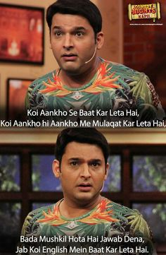 Kapil sharma Some Funny Jokes, Crazy Funny Memes, Wtf Funny, Desi Humor, Desi Jokes, Comedy Nights With Kapil, Sarcastic Quotes, Qoutes, Just For Gags