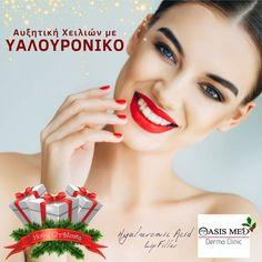 ...για να αποκτήσετε τα χείλη των ονείρων σας! 👄Διορθώστε ανώδυνα το σχήμα τους, δώστε τους πλούσιο όγκο και ενυδάτωση, εξαλείψτε περιστοματικές ρυτίδες!! Pre-Christmas Celebration with Hyaluronic Acid Lip Filler ☎ Ηράκλειο 2810301777 ☎ Ρέθυμνο 2831036034 ☎ Άγιος Νικόλαος 2841022860 #oasismed #χριστούγεννα2019 #christmas2019 #γιορτές #υαλουρονικο #χείλη #αυξητική #χειλιών #lipfillers #ρυτίδες #αυξητικηχειλιων #αυξησηχειλιων #LipAugmentation #filler #χειλάκια #αισθητική #κρήτη #crete Cosmetic Treatments, Clinic, Cosmetics, Movie Posters, Beauty Products, Film Poster, Drugstore Makeup, Film Posters