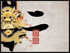 CCTV 11 Promo . Screen Grab