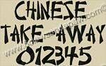 Chinese Take Away Embroidery Font