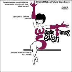 """""""Woman Times Seven"""" (1967, Capitol).  Music from the movie soundtrack."""