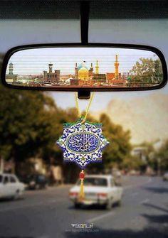 The Holy shrin of Ali Abn Mousa Al_Rida❤ Karbala Iraq, Imam Hussain Karbala, Baghdad, Islamic Images, Islamic Pictures, Eid Mubarak Wallpaper, Islamic Wallpaper Hd, Imam Reza, Imam Hussain Wallpapers