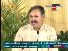 Do not use Fair & Lovely Cream.Every Indian Girl Must Watch By Rajiv Dixit - YouTube