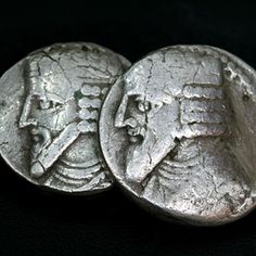 Ancient Persian Silver Coins