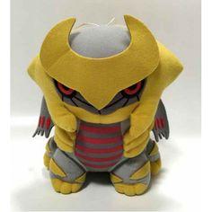 Pokemon 2008 Banpresto UFO Game Catcher Prize Giratina Altered Forme DX Plush Toy