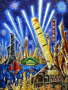 'Celebration of a City' by Megan Aroon Duncanson... fireworks!