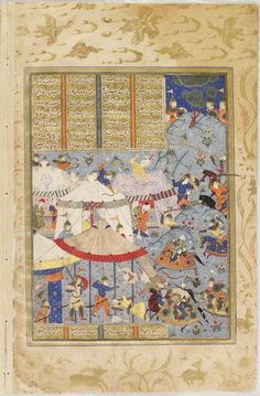 Piran Attacks the Iranians at Night Other Titles Former Title: Night Attack of the Turanians (painting, verso; text, recto), folio from a manuscript of the Shahnama by Firdawsi Series/Book Title: Shahnama by Firdawsi Classification Manuscripts Work Type manuscript folio Date 1562 Places Creation Place: Middle East, Iran, Shiraz Period Safavid period Culture Persian