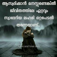 106 Best Malayalam Quotes Images Malayalam Quotes Kerala Breathe