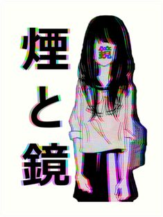 Buy 'MIRRORS Sad Japanese Aesthetic' by PoserBoy as a T-Shirt, Classic T-Shirt, Tri-blend T-Shirt, Lightweight Hoodie, Women's Fitted Scoop T-Shirt, Women's Fitted V-Neck T-Shirt, Women's Relaxed Fit T-Shirt, Graphic T-Shirt, Women's Chiff...