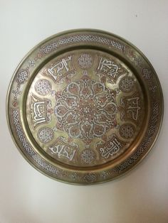 Islamic antique tray brass inlaid silver
